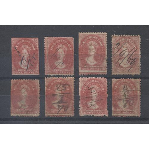 (JB1142) TASMANIA · 1960s/70s: scarce to rare T perfins as 'singles' and in multiples - condition as per largest image
