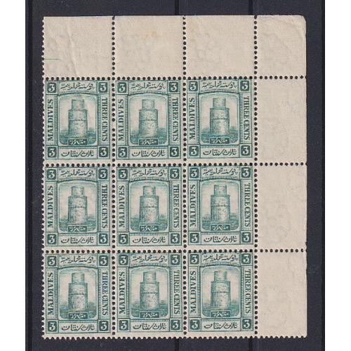 (QQ1529) MALDIVES · 1909: MNH block of 9x 3c deep myrtle Minaret SG 8 · some gum ageing and vertical 'curling' between units o/wise condition is excellent · $5 STARTER!! (2 images)