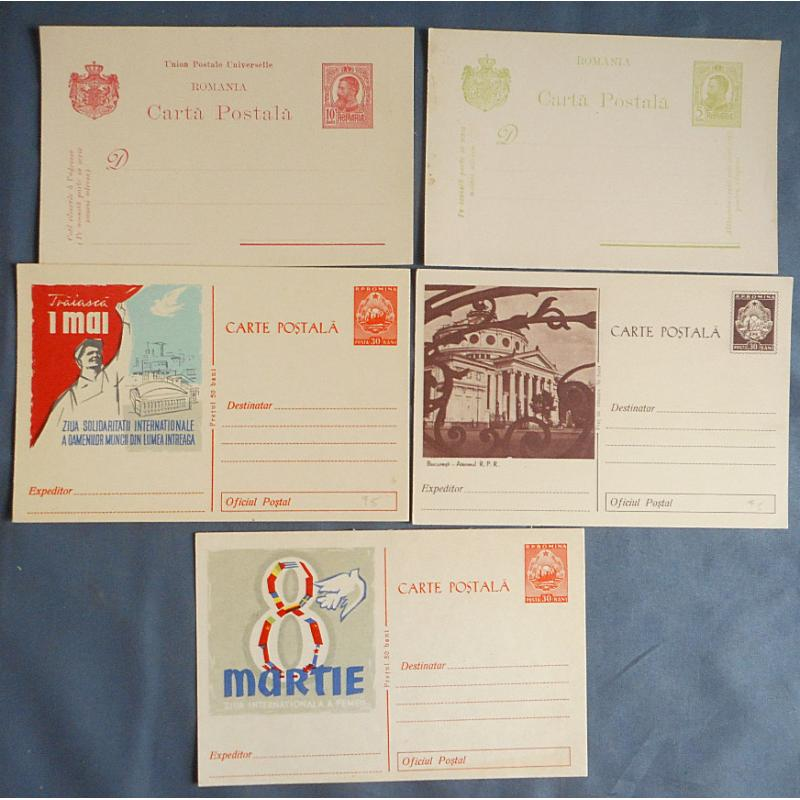 (QQ1778L) ROMANIA · useful range of 14 different unused postal stationery items including reply cards, lettercards, postal cards and other post office types · condition is excellent to VF throughout (3 images)